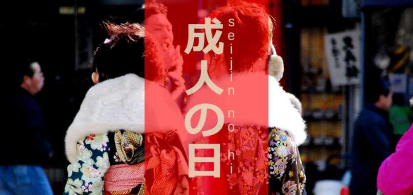 Seijin no hi. La festa che celebra la maggiore età in Giappone