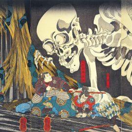 fantasmi-e-demoni-giapponesi